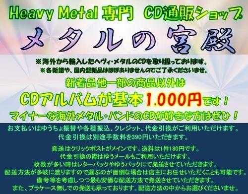 新宮殿ロゴデフォルト2018年11月改訂(1000円).JPG