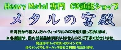 新宮殿ロゴデフォルト2018年9月改訂(中古無し).JPG